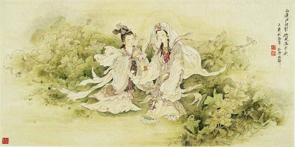 Wu Weiping