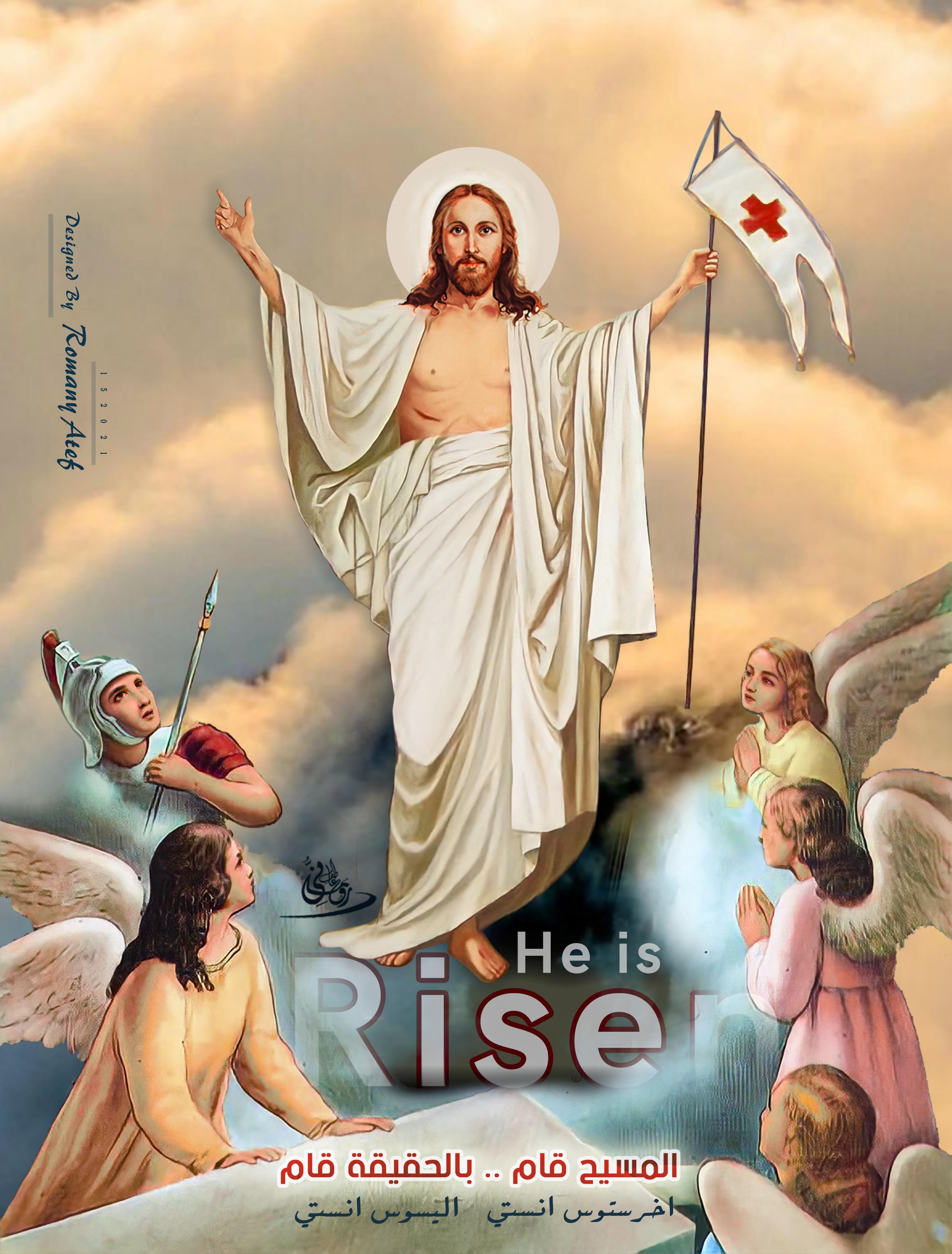 تصميمات عيد القيامة