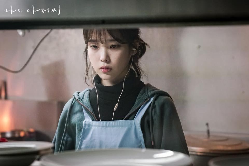 My Ajusshi Archives Drama Milk Kdrama Number One Song Drama