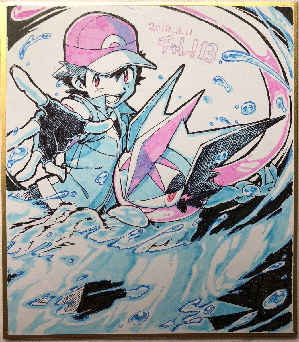 サトシゲッコウガ Pokemon Kalos Pokemon