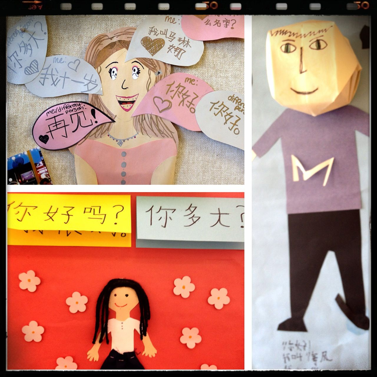Cute Paper Doll Templates For Speaking Skills