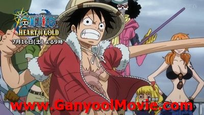 Download One Piece Special Heart Of Gold 2016 720p Hdtv Subtitle Indonesia Animasi