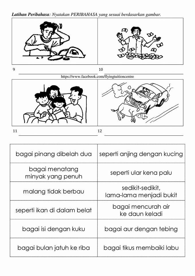 Peribahasa Muka Surat 2 Grammar And Vocabulary Malay Language Teaching Materials