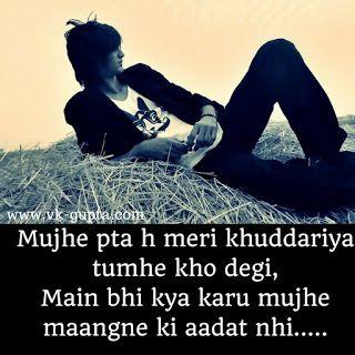 Sad High Love Attitude Status In Hindisad Love Quotes Sad Love