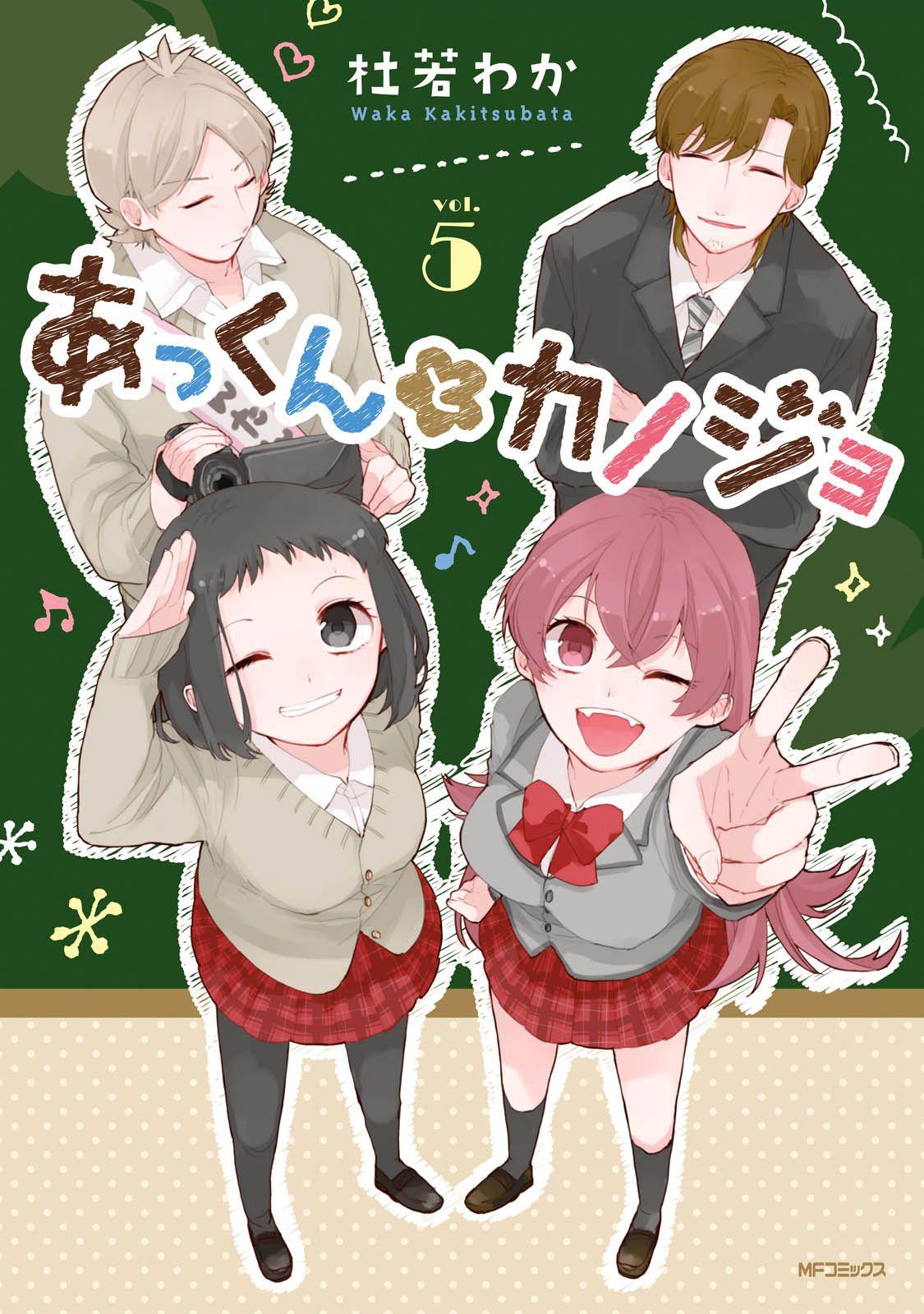 Capas de mangás aleatórias Anime, Manga, Mangas