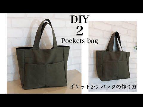 28ff27308283 外ポケット2個 バッグの作り方 DIY 2 pockets bag tutorial sewing - YouTube Tutorial