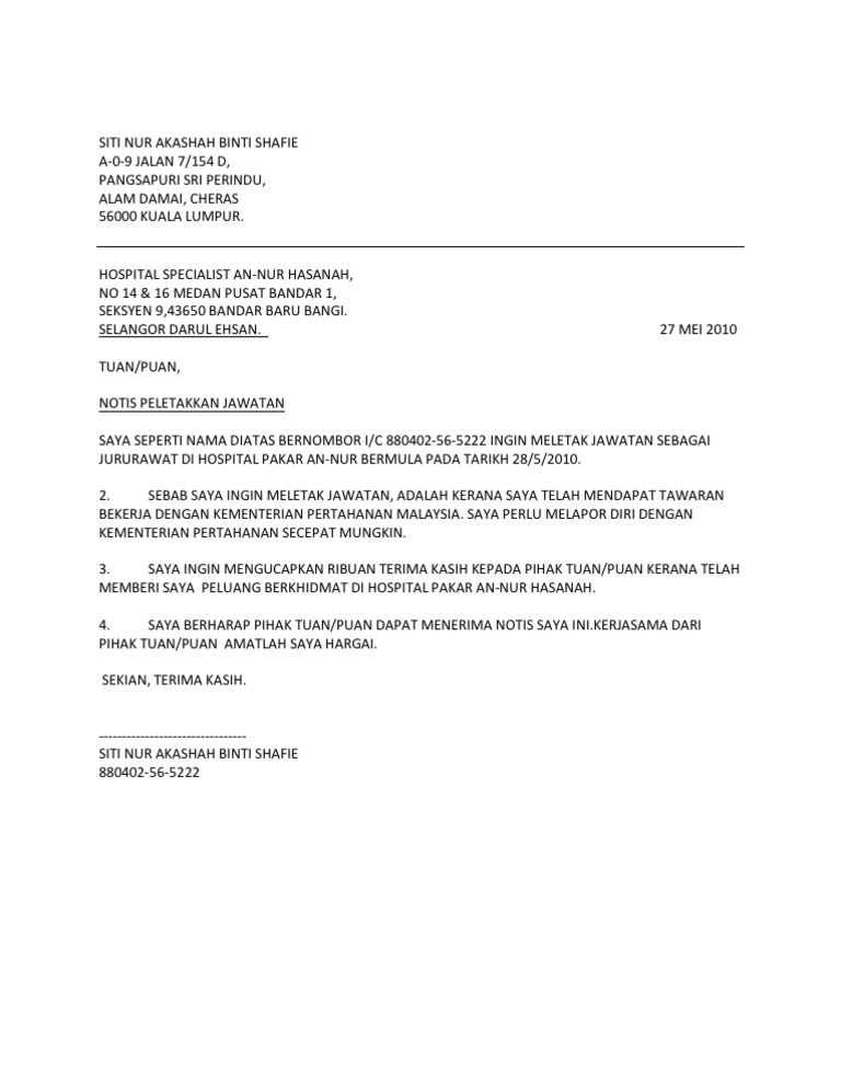 Surat Letak Jawatan Pdf Toyota