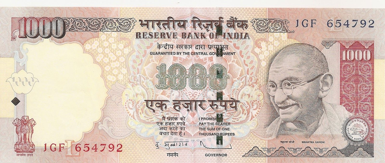 1000 Rupee Note - Front Image   Money notes, Money, Forex trading basics