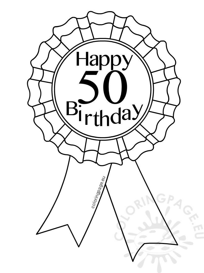Free Printable 50th Birthday Coloring Pages You'll Love