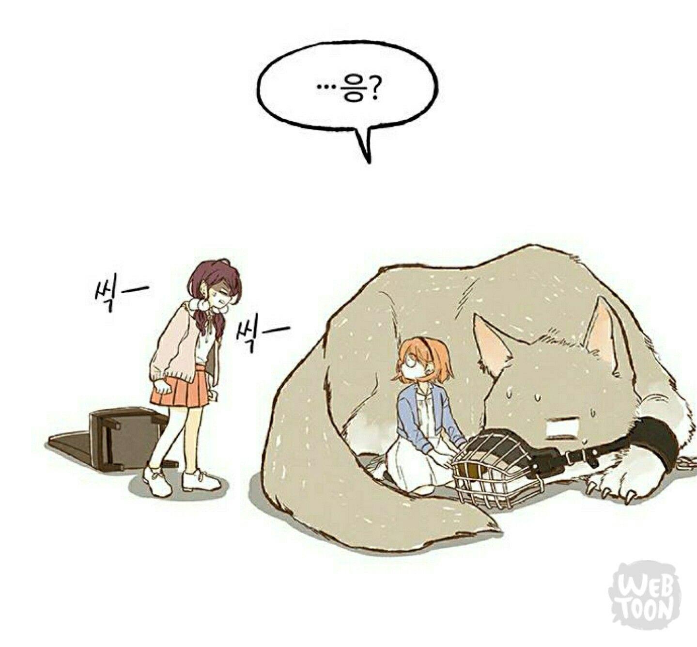 Naver webtoon, 슈퍼 시크릿, Super secret webtoon Pinterest