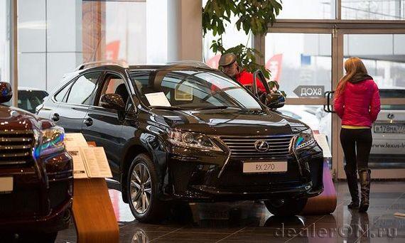 Lexus автосалон в москве договор о залоге денег поступающих в будущем