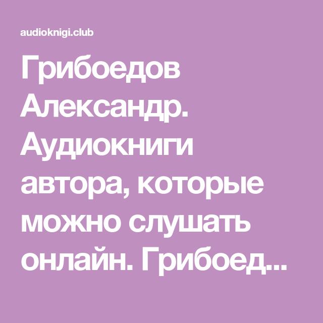 audiokniga-gore-ot-uma-zhena-zastukala-s-sekretarshey-porno