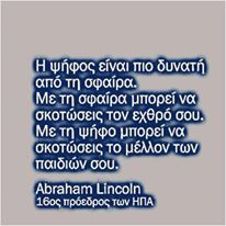 Pin on ΕΙΚΟΝΕΣ