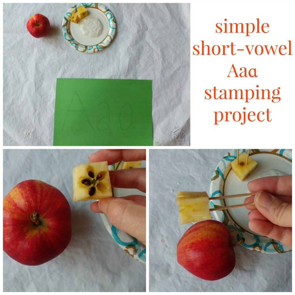 Apple Stamp Phonics For Short Vowel Sound Aa