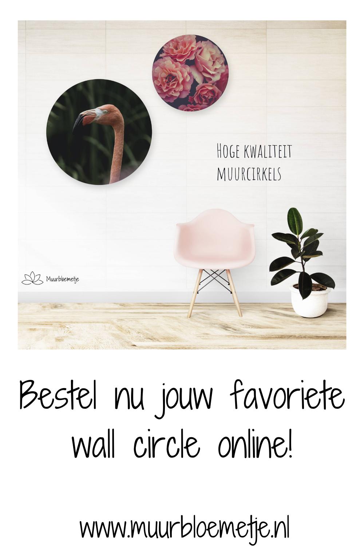 Voor weke ga jij? De #flamingo of #rozen wallcircle? Laat 't ons weten in de reacties en pin deze post! ♡  #muurcirkels #marble #marmer #marbledesign #muurcirkelsvoorbuiten #wallcircles #wallcircle #muurcirkel #wanddeco #muurdeco #muurdecoratie #wanddecoratie #walldeco #interieurinspiratie #interieurinspo #muurbloemetje #interieurtips #wooninspiratie #woontrends #decointerior #interieurdecoratie #muurdeco