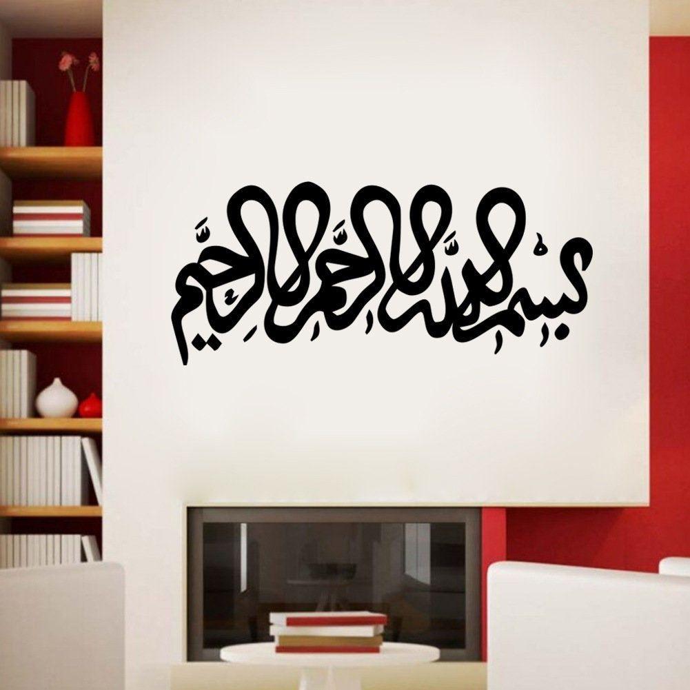 Home Improvement Islamic Wallpaper Muslim Arabic Bismillah Quran Calligraphy Wall Sticker Pvc Waterproof Art Wall Decals Black Home Decor