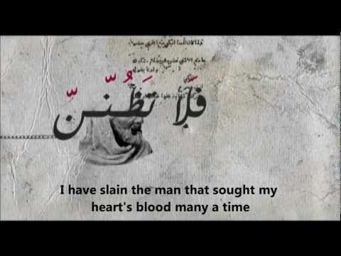 Al Mutanabi Arabic Poem English Youtube Love Quotes For Him Quotes For Him Love Quotes