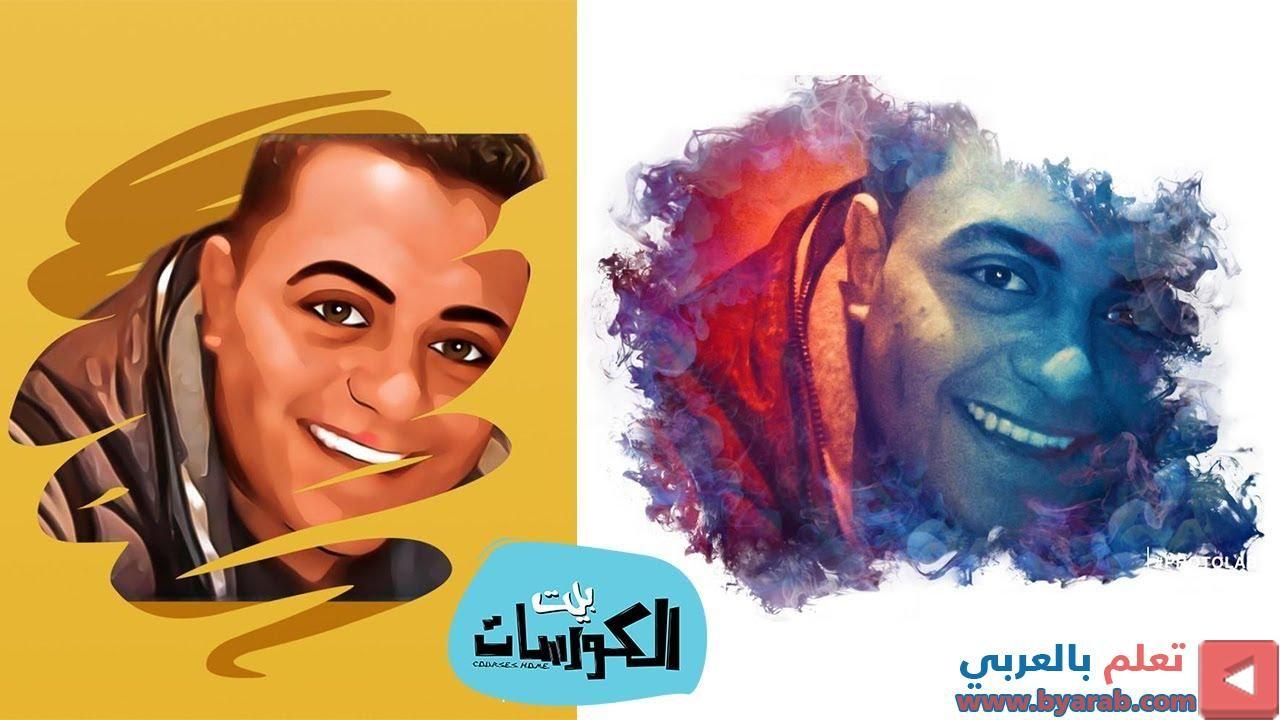 كيفية تحويل الصورة إلي رسم اون لاين من خلال موقع وبرنامج Photo Lab Movie Posters Art Poster