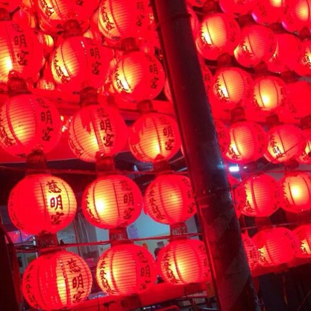 """慈明宮  #temple #kaohsiung #taiwan #travel #묘 #가오슝 #대만 #여행 #廟 #高雄 #台湾 #旅行"" Photo taken by @ishideo on Instagram, pinned via the InstaPin iOS App! http://www.instapinapp.com (06/12/2015)"