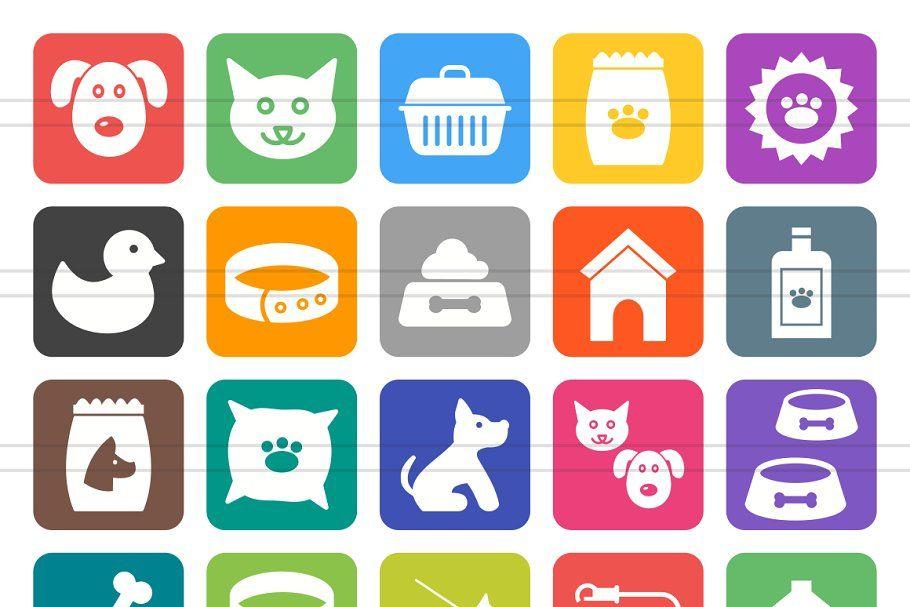 50 Pet Shop Flat Round Corner Icons Pet Shop Logo Design Pet Shop Logo Pet Shop