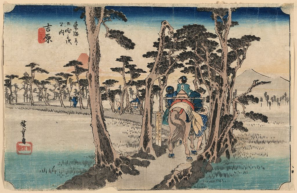 Shotei.com - - Tips for Beginning Japanese Woodblock Collectors ...