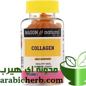 الكولاجين هو بروتين موجود بأجسامنا بمعدلات كبيرة وهو مسؤول عن عدة وظائف بوجه عام في جسم الإنسان منها تغيير وإصلا Vitamin Water Bottle Mustard Bottle Collagen