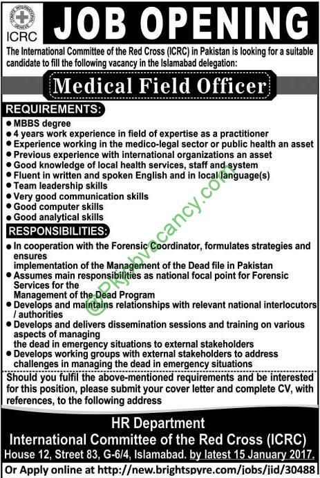 Finance Accounting Cashier Red Cross Pakistan Ngo Jobs 2017 | Jobs