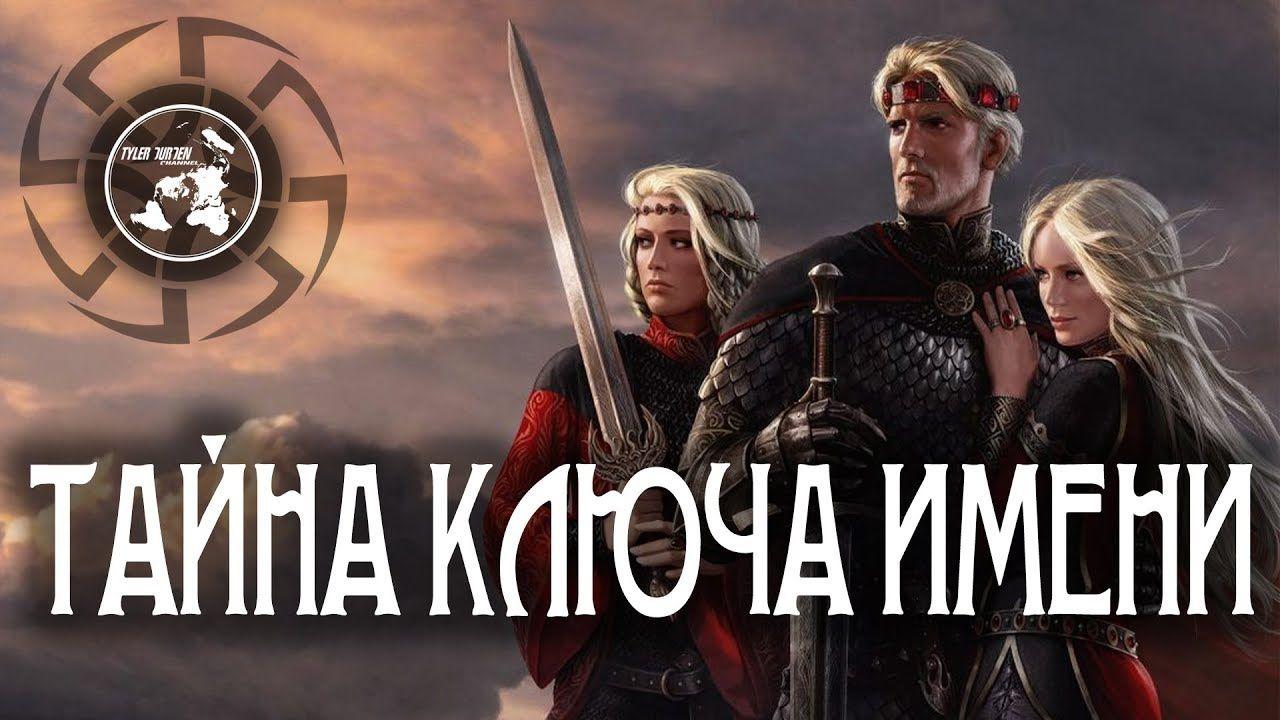Youtube Filme Russland
