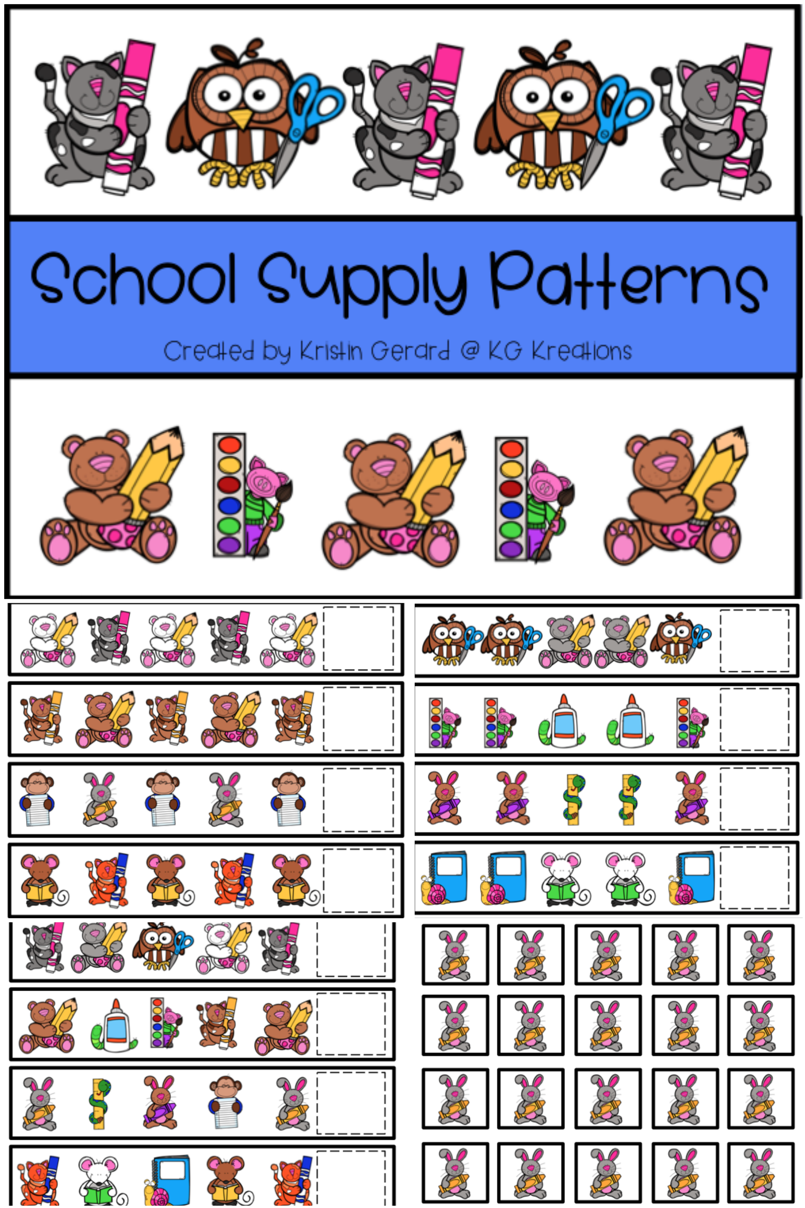 Pattern Cards School Supplies With Images