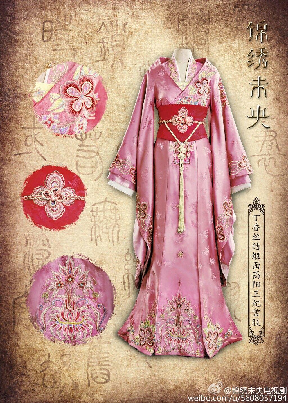 Hanfu from The Princess Weiyoung 《锦绣未央》 - Tang Yan, Luo Jin ...