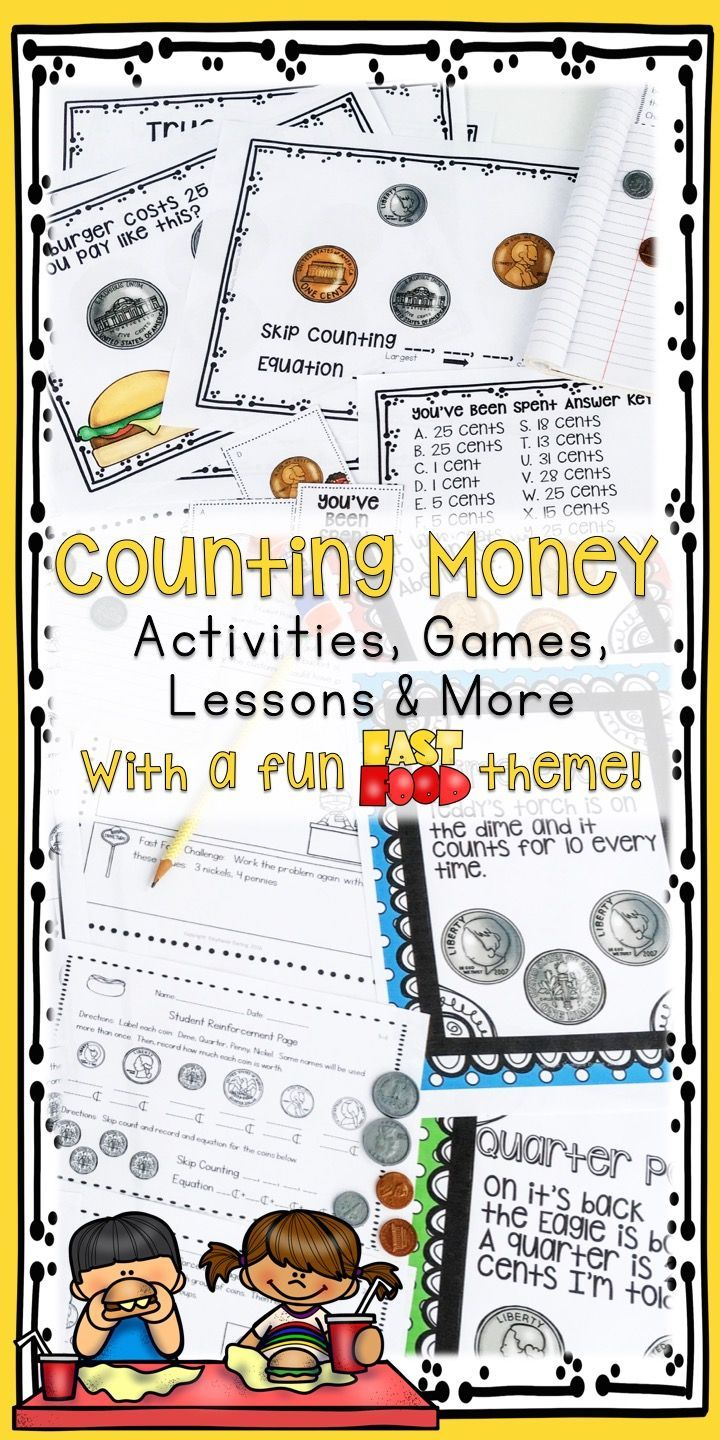 COUNTING MONEY LESSON PLANS WORKSHEETS GAMES and More – 1St Grade Homeschool Lesson Plans