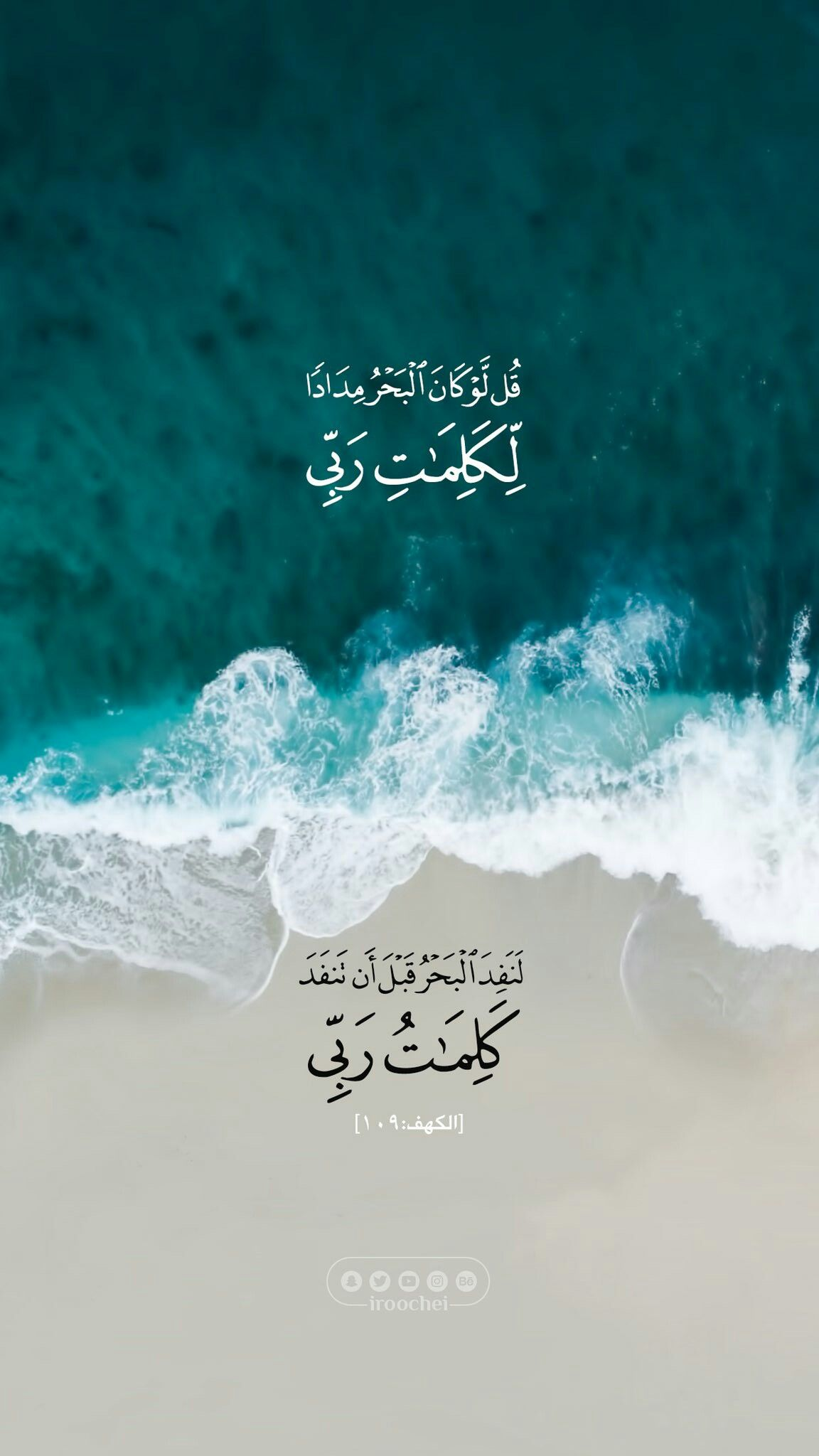 يا رب رحمتك Quran Quotes Love Quran Quotes Islamic Inspirational Quotes