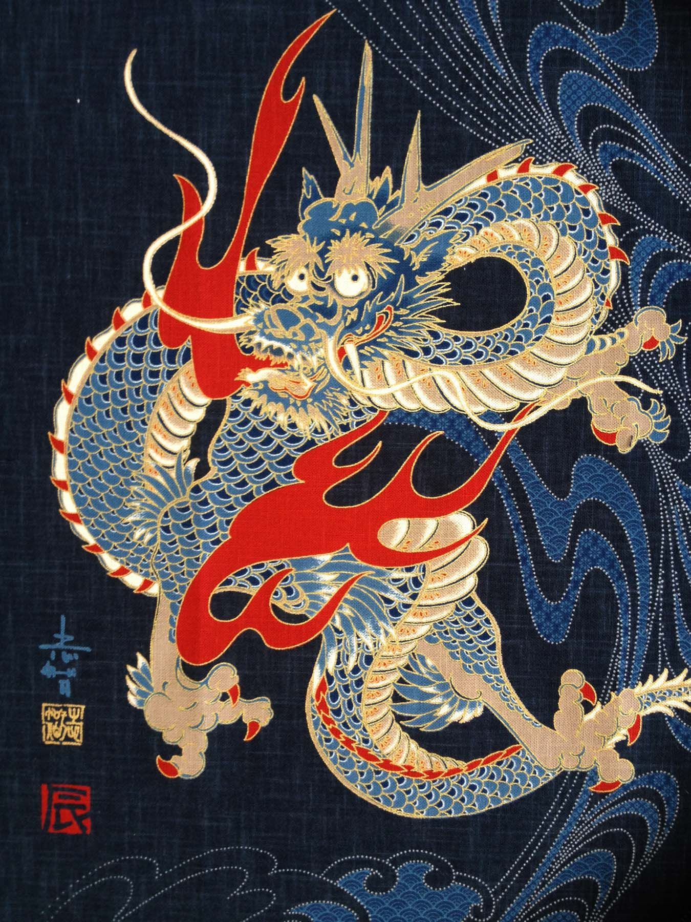 Traditional Japanese Dragon