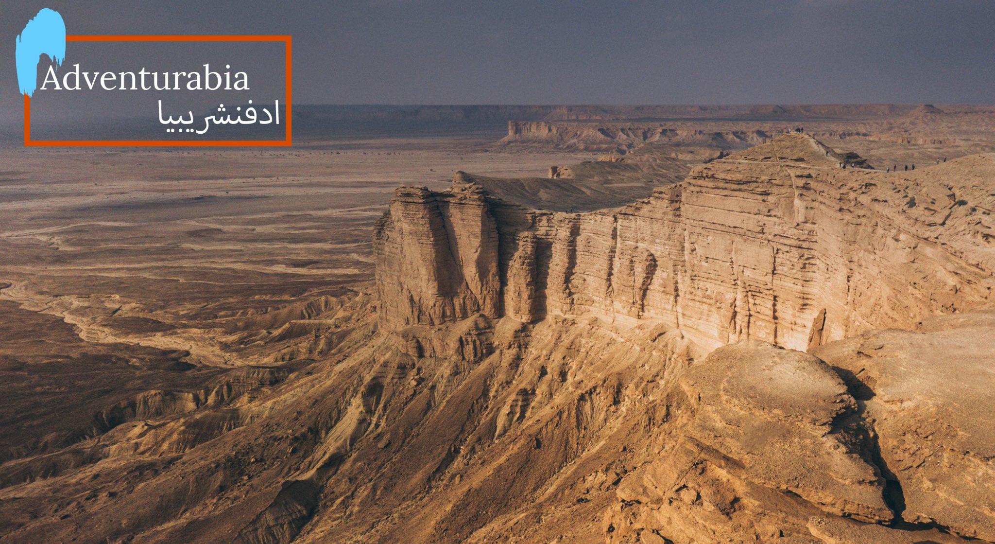 جبل فهرين جبل حافة العالم Natural Landmarks Landmarks Grand Canyon
