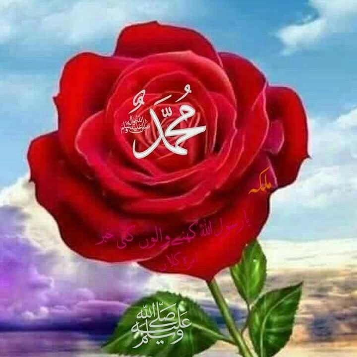 Pin Oleh Mohd Suhairi Pada Lukisan: Pin Oleh Ummul Habibah Pada Wallpaper Islam