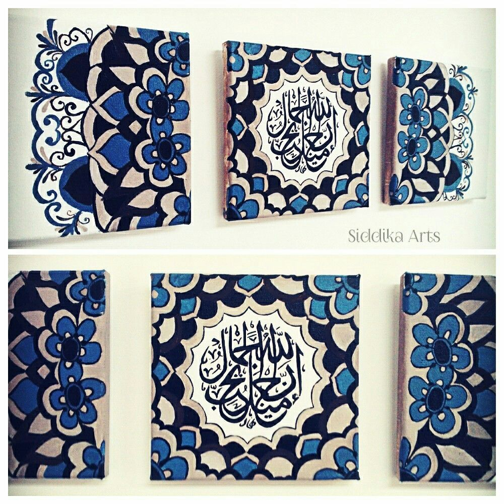 Islamic art canvas calligraphy pinterest