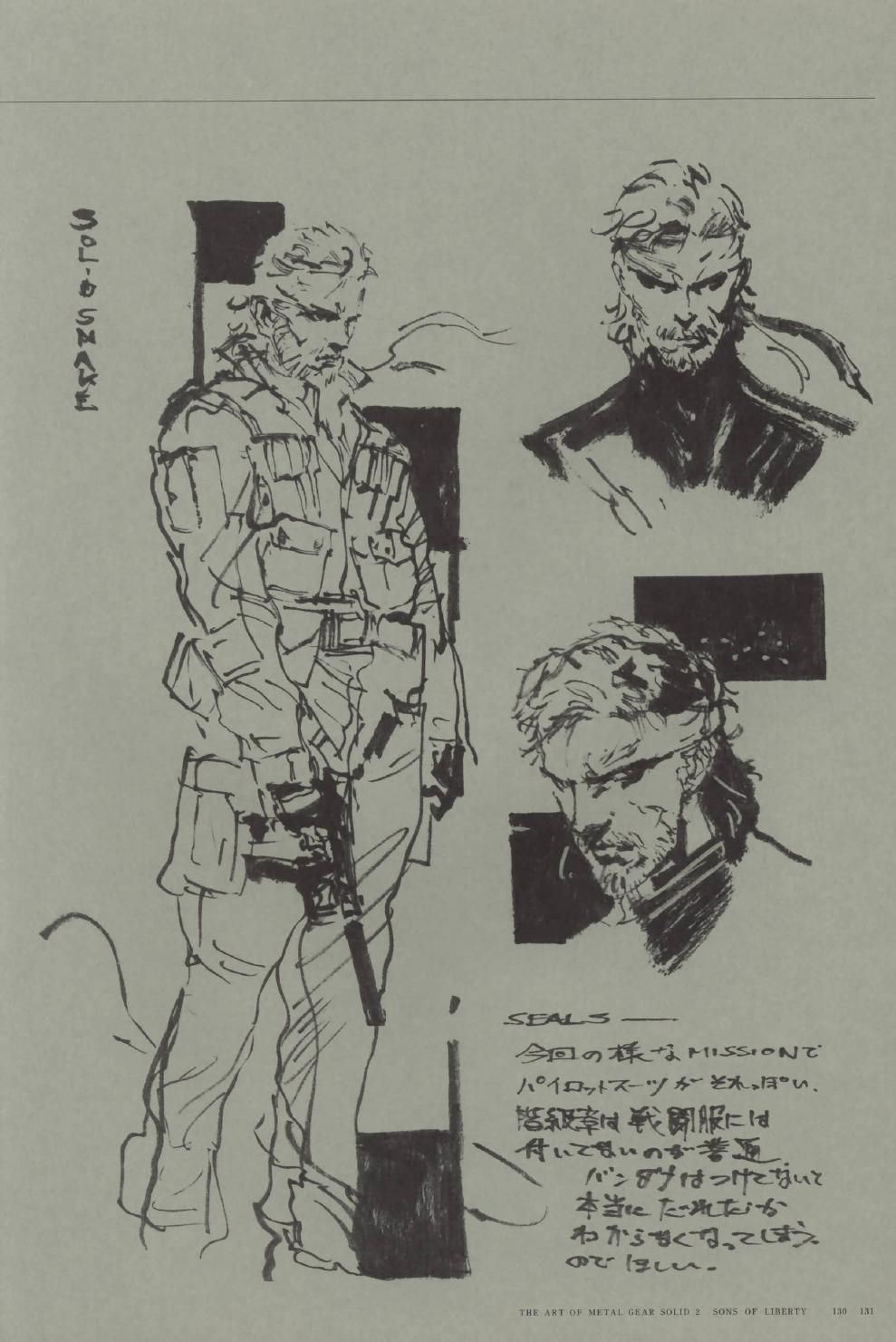 Metal Gear Solid 2 Concept Art Solid Snake Concept Art