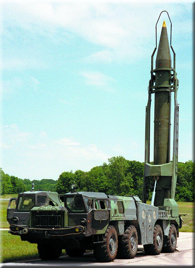 частые проблемы ракетная система эльбрус фото монеты были