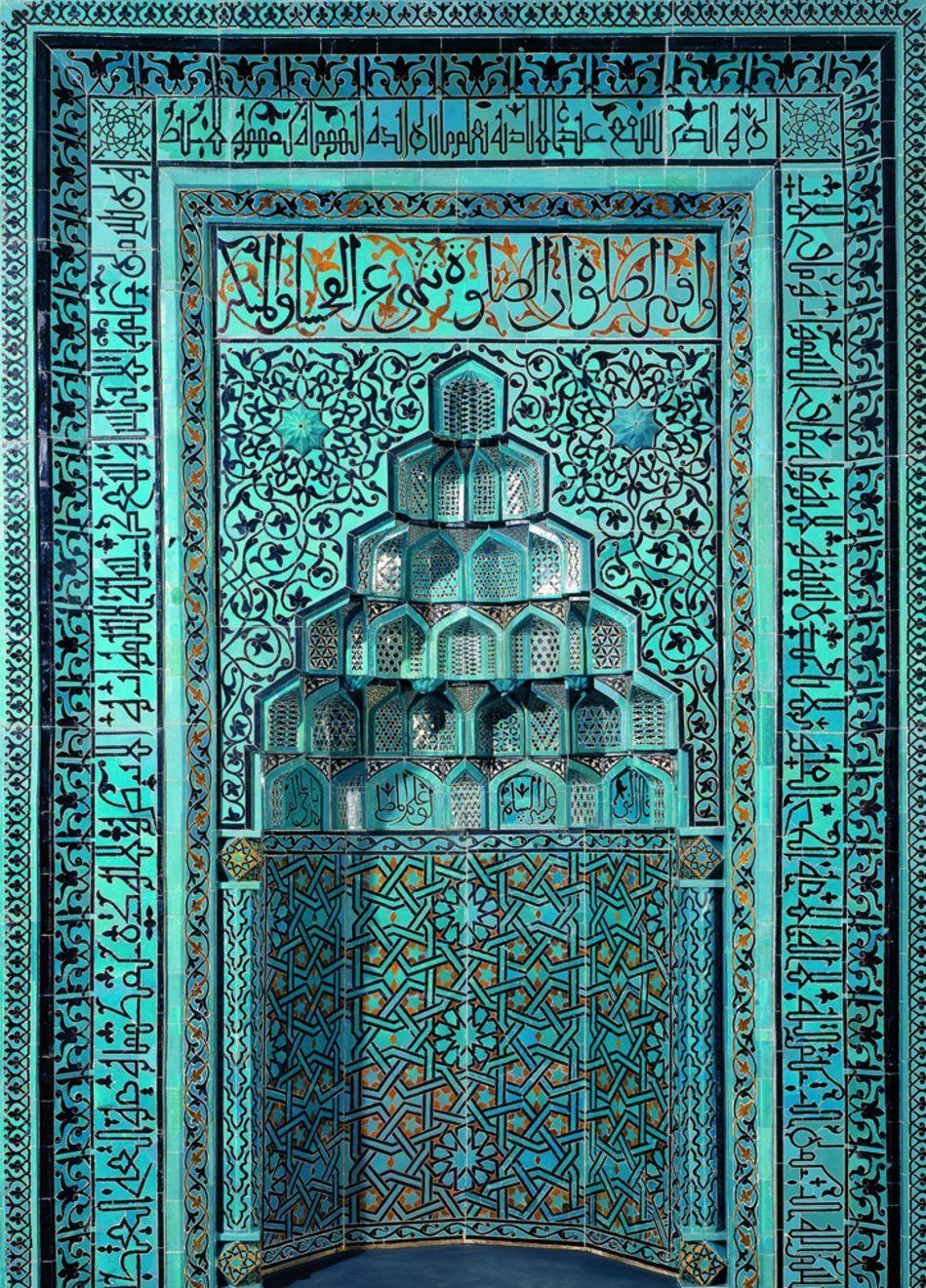 Pin by Fatima on Islamic / Arabic Design   Islamic art, Islamic art pattern, Islamic architecture