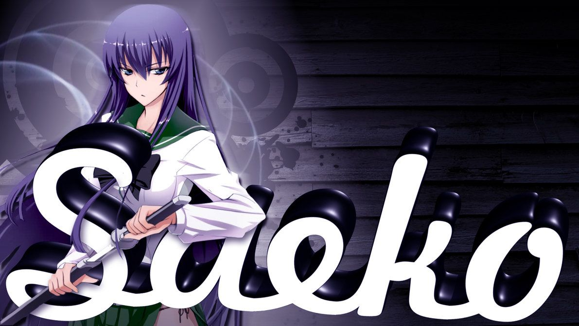 Pin En The High School Of The Dead Saeko Busujima