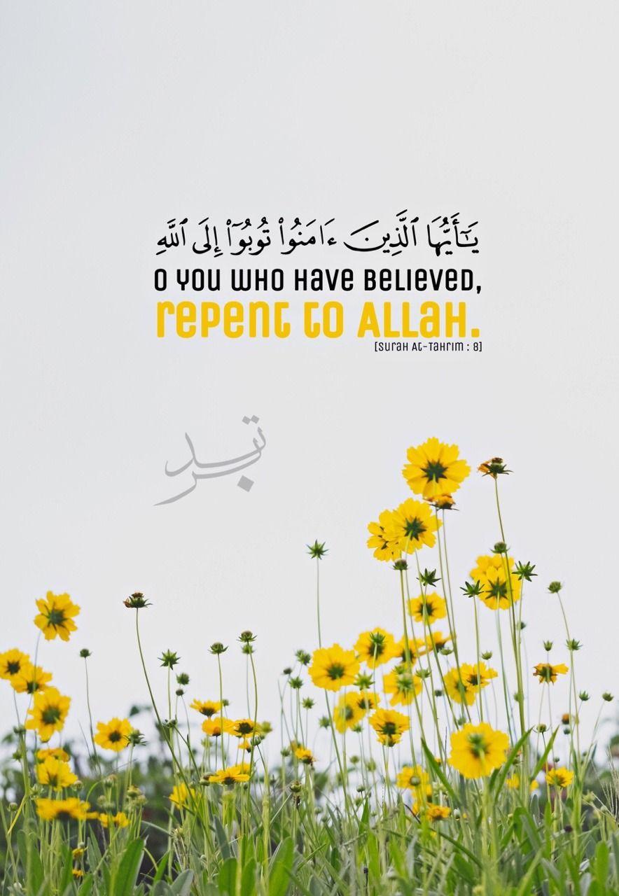 توبوا إلي الله Repent To Allah Islamic Quotes Quran Muslim Quotes Quran Quotes