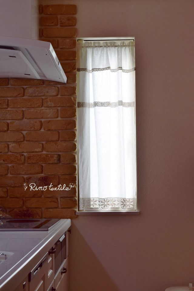 リネンカフェカーテン 3種類の飾りレース付き 薄厚地 リノモデラ
