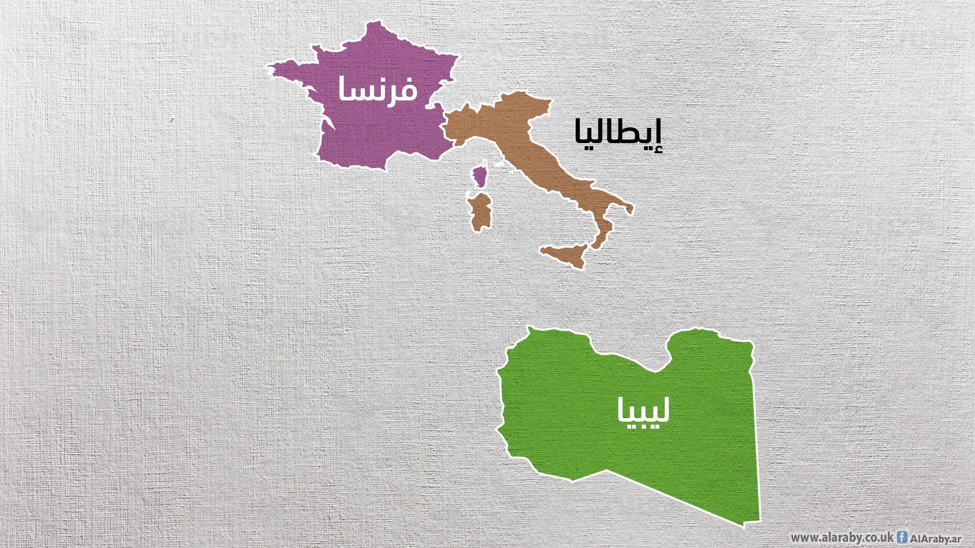 الخبر غير متاح Map Diagram World Map