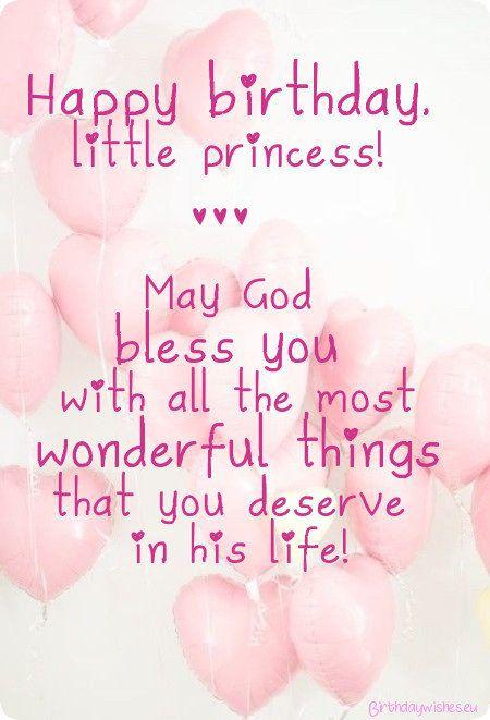 Birthday Ecard For Baby Girl Birthday Greetings For Daughter