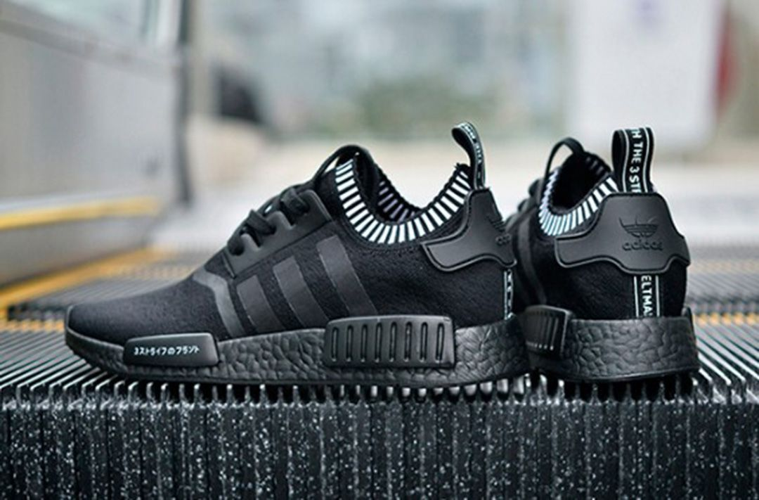 new concept 4a339 0fb69 Adidas NMD Runner Triple Black Boost | Work outfits | Adidas ...
