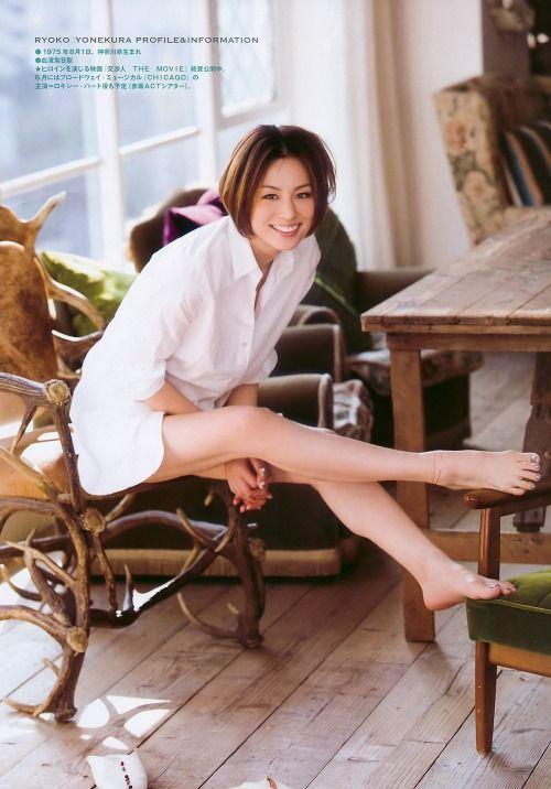 Ryoko yonekura dating