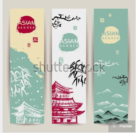 oriental banners set vertical cards with asian architecture and nature in traditional style asian new year winter landscape hieroglyphs for blessing