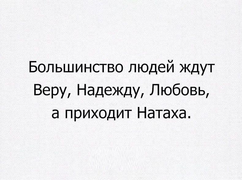 Лента Ирины Грачевой