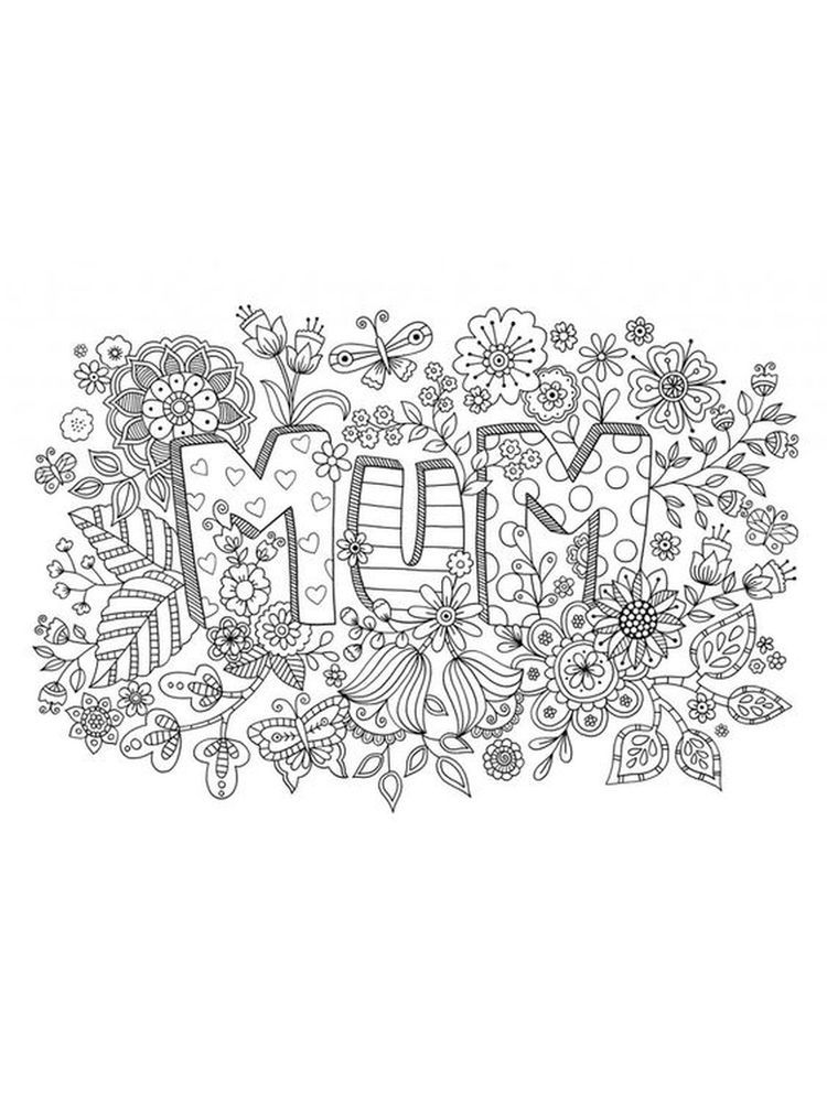 Mother S Day Coloring Pages Printable Free Coloring Sheets In 2021 Mothers Day Coloring Pages Coloring Pages Mother S Day Colors