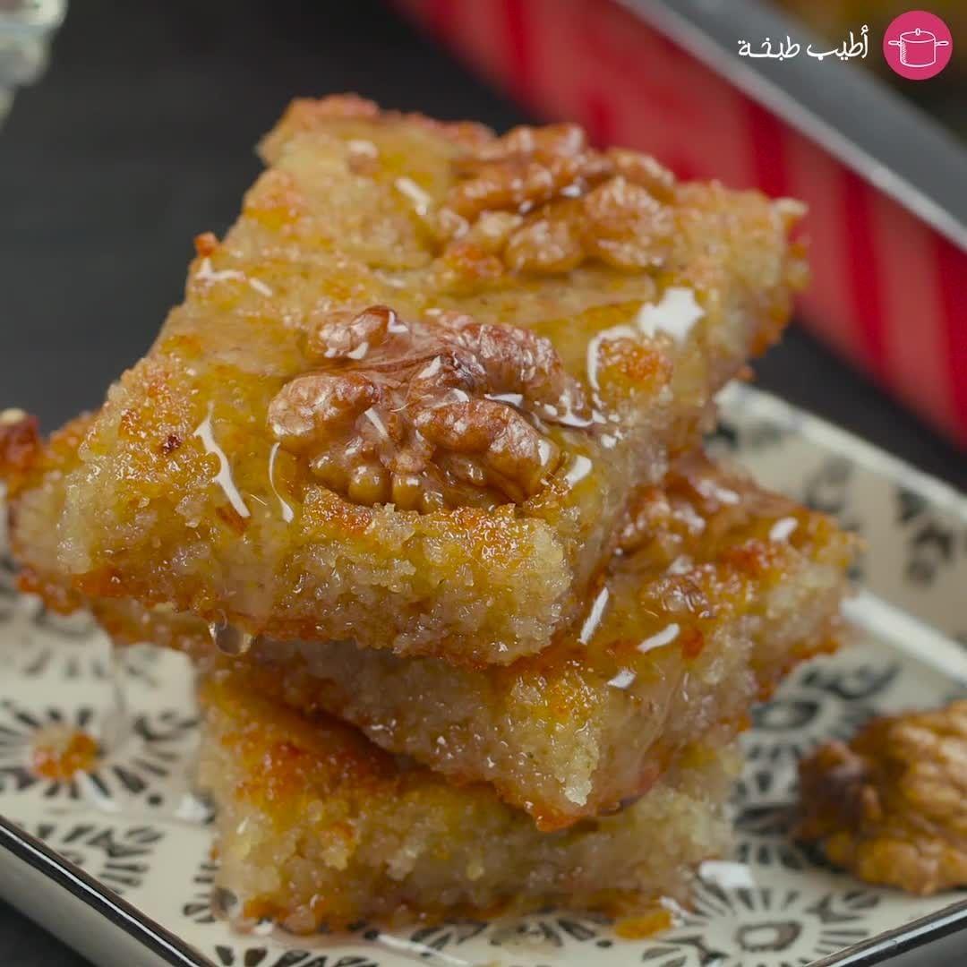 اطيب طبخة Atyabtabkha On Instagram طريقة بسبوسه بالجوز والسميد المكو نات سميد ناعم كوب جوز مطحون ربع كوب ملح رش ة خمي Yummy Food Food Cooking